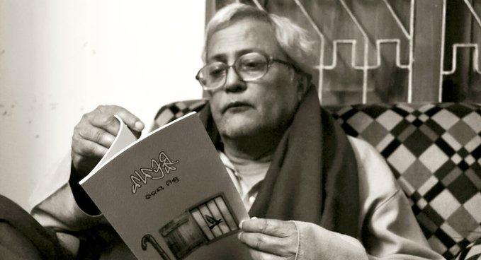 ପରଲୋକରେ ପ୍ରସିଦ୍ଧ ନାଟ୍ୟକାର ବିଜୟ ମିଶ୍ର, ଶୋକ ପ୍ରକାଶ କଲେ ମୁଖ୍ୟମନ୍ତ୍ରୀ - Odisha Bhaskar